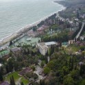 Абхазия. Новый Афон. Фото с дрона – Борис Белоусов
