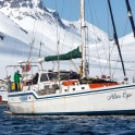 "Северная Норвегия. Заполярный регион Nord Norge. Яхта ""Alter Ego"". Фото - Тамара Столбова"